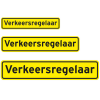 Verkeersregelaar magneetbord diverse afmetingen
