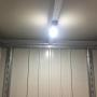 batterijverlichting